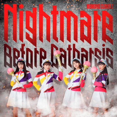 Nightmare Before Catharsis 專輯封面