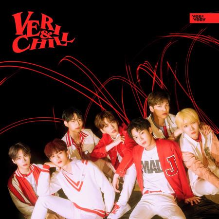 VERI-CHILL 專輯封面