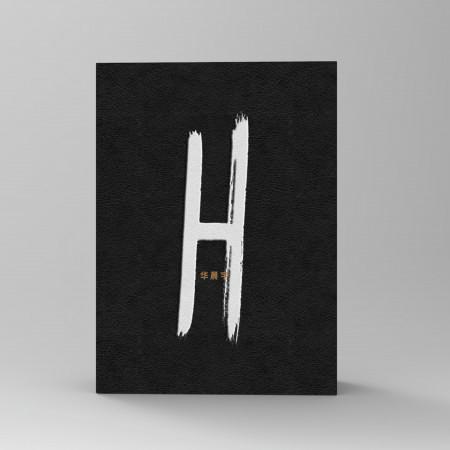 H 專輯封面