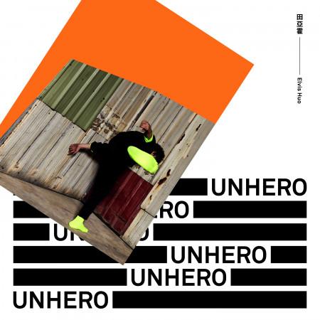 UNHERO 專輯封面