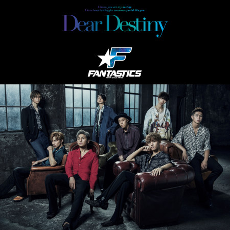 Dear Destiny 專輯封面