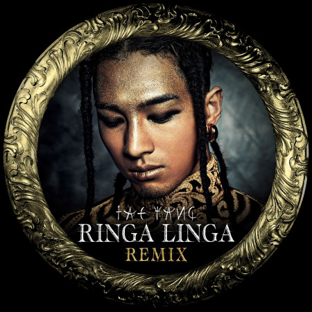 Ringa Linga Shockbit Remix Version 專輯封面