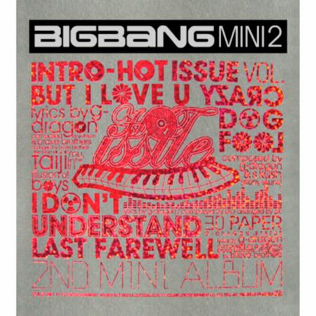 Hot Issue - 2nd Mini Album 專輯封面