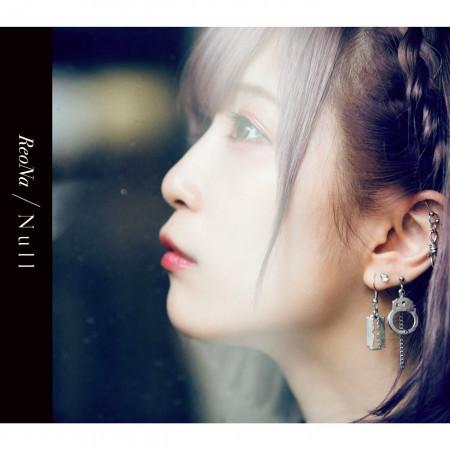 Null 專輯封面