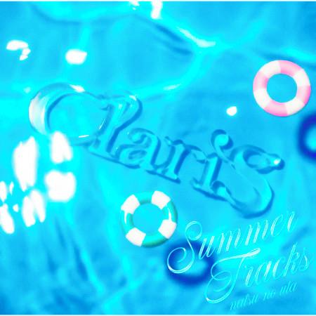 Summer Tracks - Natsu No Uta 專輯封面