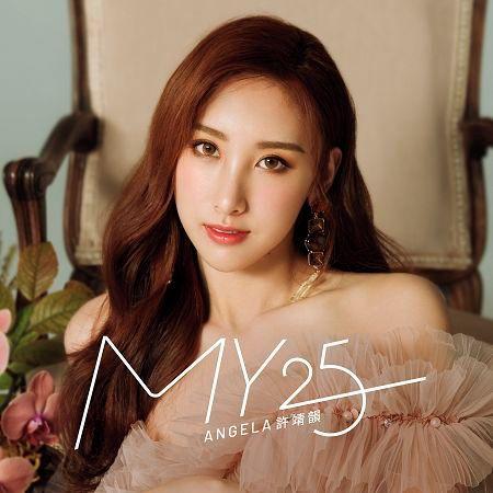《My 25》(我的25) 專輯封面