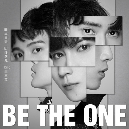 Be The One 專輯封面