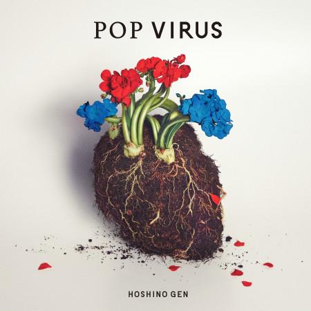 POP VIRUS 專輯封面