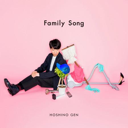 Family Song 專輯封面