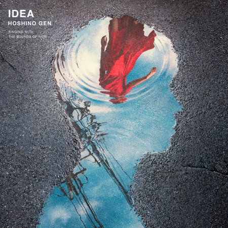 Idea 專輯封面