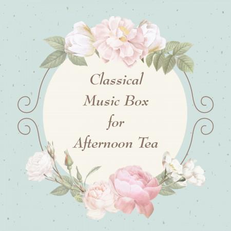 古典午茶音樂盒:花之圓舞曲 專輯封面