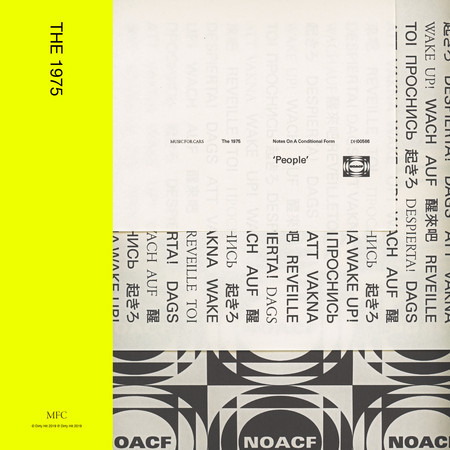People 專輯封面