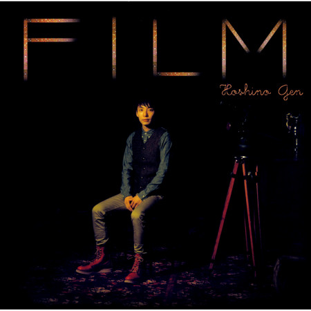 FILM 專輯封面