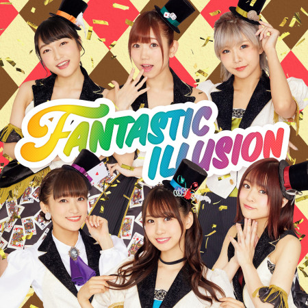 FANTASTIC ILLUSION 專輯封面