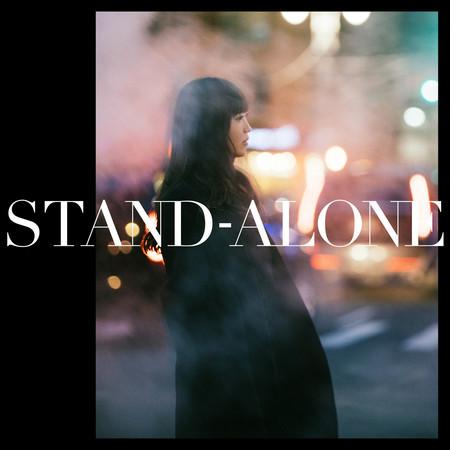 STAND ALONE 專輯封面
