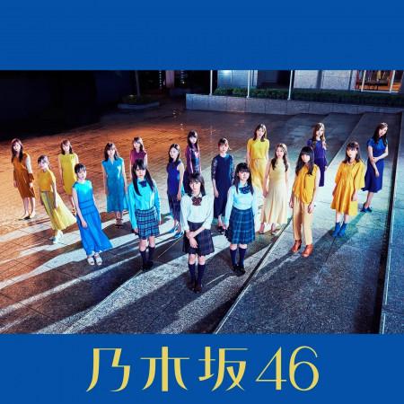 黎明來臨前無須逞強 (Special Edition) 專輯封面