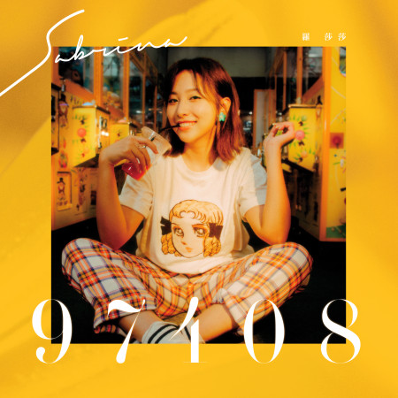 97408 專輯封面