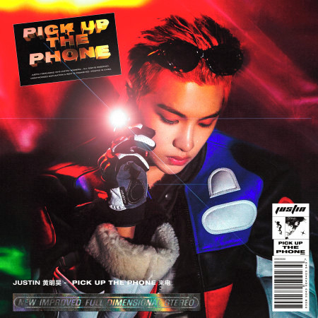 Pick Up The Phone 專輯封面