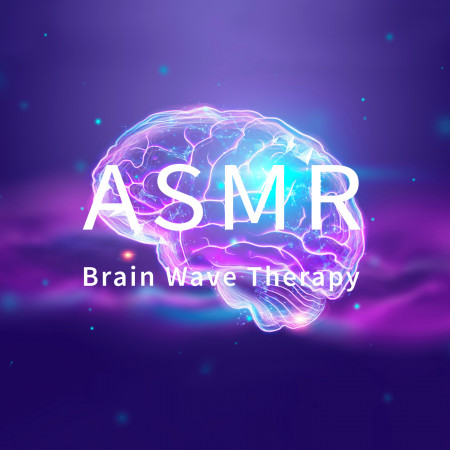 ASMR療癒:腦波音樂 專輯封面