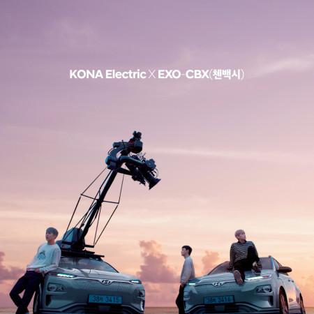 KONA Electric X EXO-CBX, The Project of Beautiful World 專輯封面
