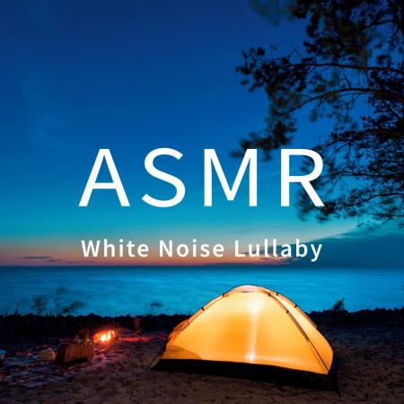 ASMR音樂療癒:助眠白噪音 專輯封面
