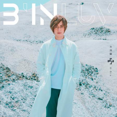 B'IN LUV 專輯封面