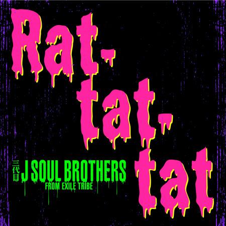 Rat-tat-tat 專輯封面