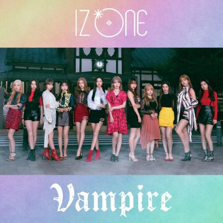 Vampire (Special Edition) 專輯封面