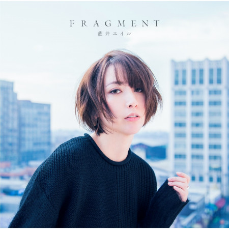 Fragment (Special Edition) 專輯封面