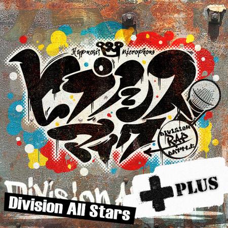 催眠麥克風 -Division Rap Battle- + 專輯封面