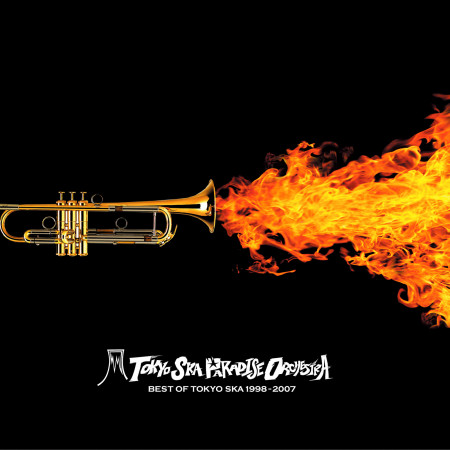 BEST OF TOKYO SKA 1998-2007 專輯封面