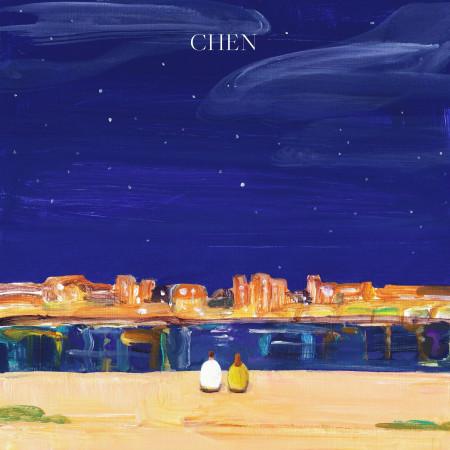 第二張迷你專輯 『致親愛的妳 (Dear my dear) 』 專輯封面