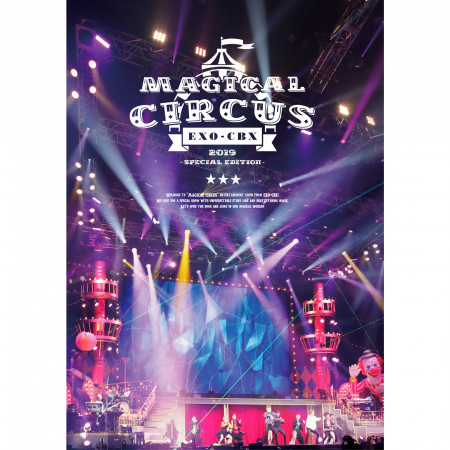 """EXO-CBX """"MAGICAL CIRCUS"""" 2019 -Special Edition- 專輯封面"""
