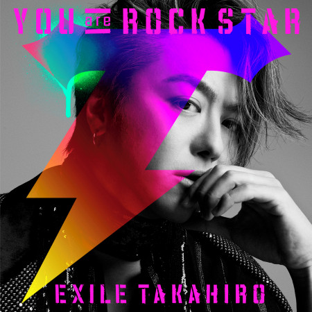 YOU are ROCK STAR 專輯封面