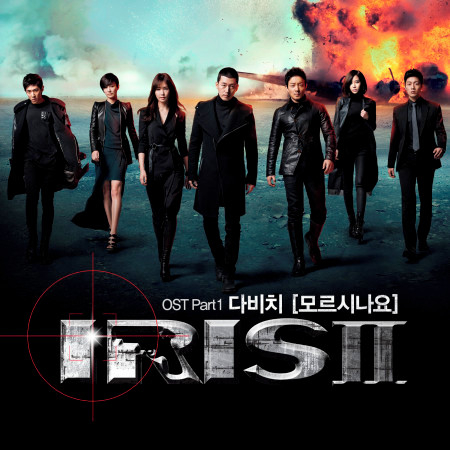 IRIS Ⅱ (Original Television Series Soundtrack), Pt. 1 專輯封面