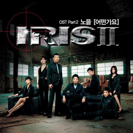 IRIS Ⅱ (Original Television Series Soundtrack), Pt. 2 專輯封面