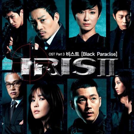 IRIS Ⅱ (Original Television Series Soundtrack), Pt. 3 專輯封面