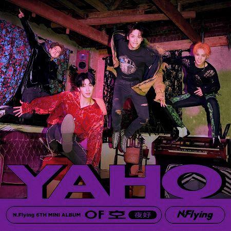 第六張迷你專輯 YAHO(夜好) 專輯封面