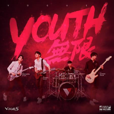 Youth 無限 專輯封面