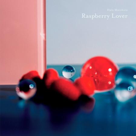 Raspberry Lover 專輯封面