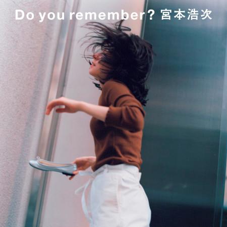 Do You Remember? 專輯封面