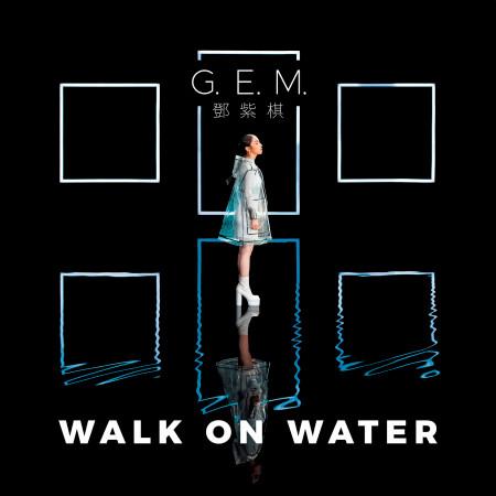 WALK ON WATER 專輯封面