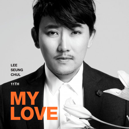 MY LOVE 專輯封面