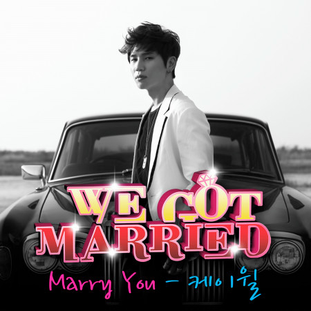 We Got Married (Original Television Soundtrack), Pt. 5 專輯封面