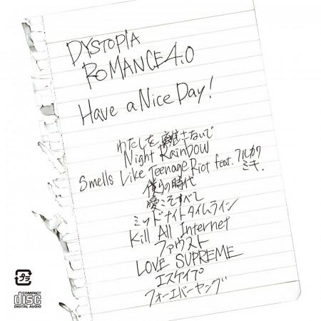DYSTOPIA ROMANCE 4.0 專輯封面