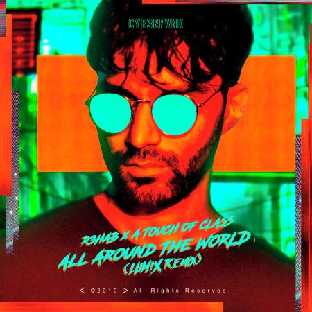 All Around the World (La La La) (LUM!X Remix) 專輯封面