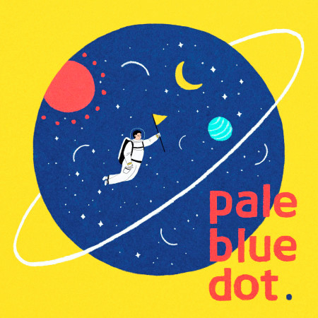 pale blue dot 專輯封面