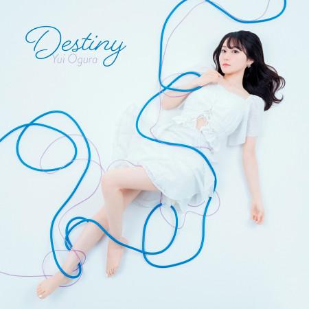 Destiny 專輯封面