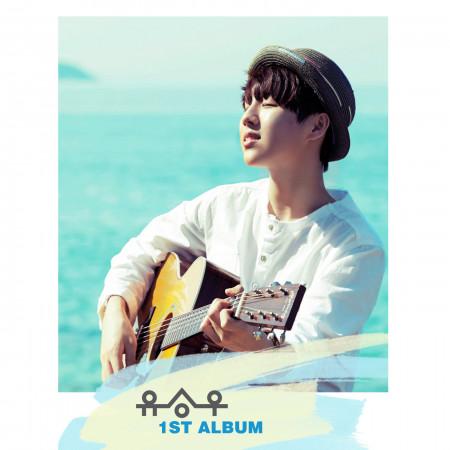 Yu Seong Woo 專輯封面