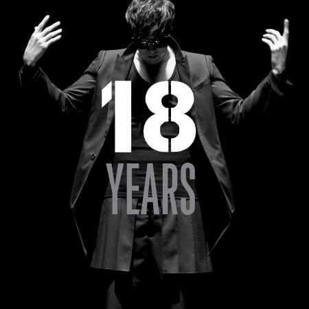 18 Years 專輯封面